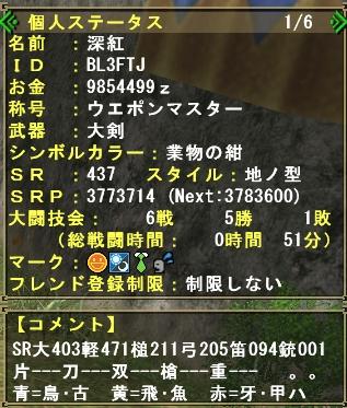 2011y03m21d_171352779.jpg