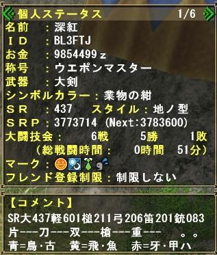 2011y03m21d_171544557.jpg
