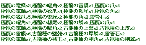 2011y04m26d_133749478.jpg