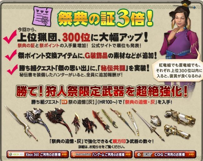 2011y10m05d_141952628_convert_20111005142056.jpg