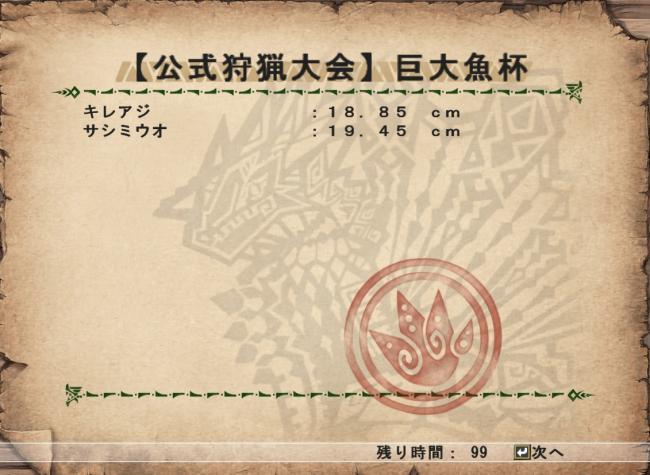 2011y10m09d_192558224_convert_20111009193517.jpg