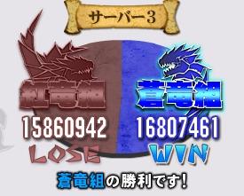 2011y10m20d_182450489.jpg