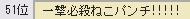 2011y10m20d_182523051.jpg