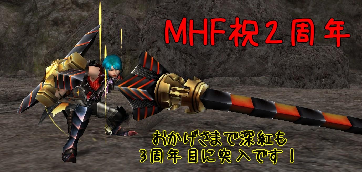mhf_20111102_005300_086.jpg