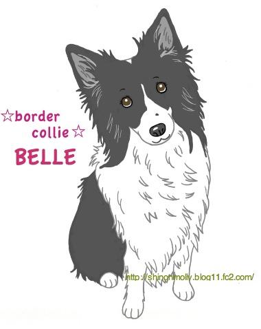 belle-scan-001.jpg