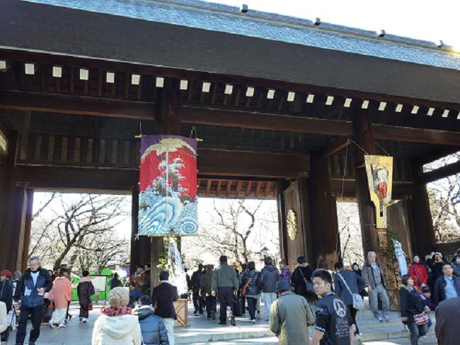 2010 yasukuni