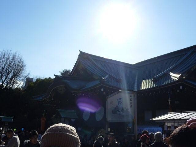 2010 yasukuni 2