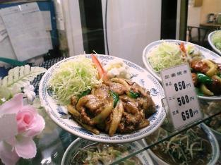 中華一番 生姜焼き定食001