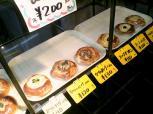 手づくりパン ケーキ ホイートマン003