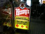 ウェンディーズベーコンチーズセット019