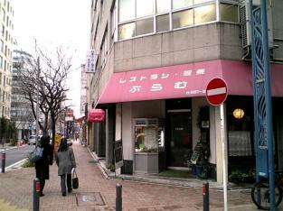 ぷらむ オムライス001