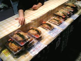 高島屋催事 のんきや 広島焼003