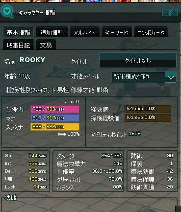 mabinogi_2013_10_24_004.jpg