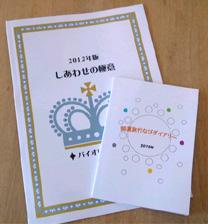 2012book02[1]