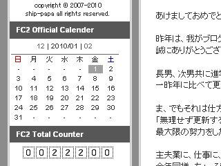 100104_counter.jpg