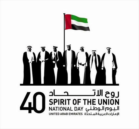 UAE2040th20National20Day20Master20Identity.jpg