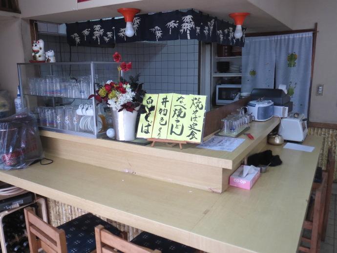 ふたば食堂4
