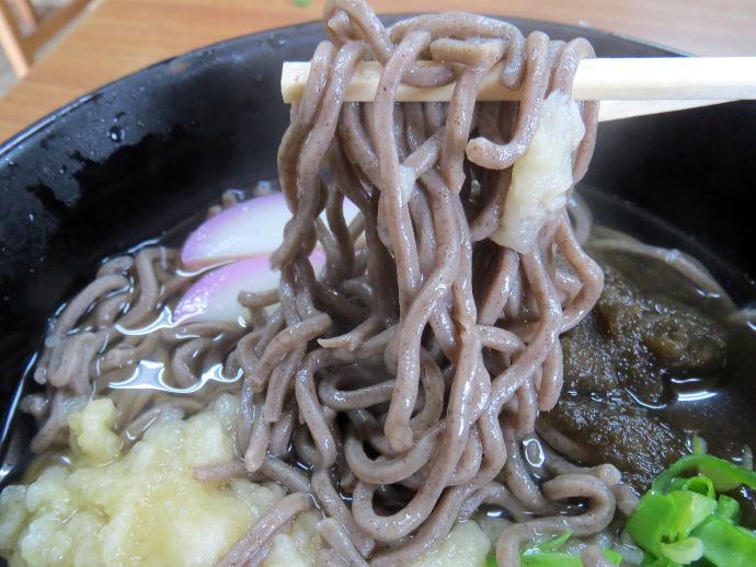 ふたば食堂7