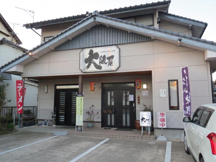 大阪屋15