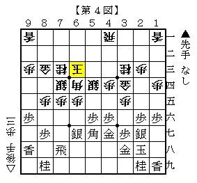 2013-08-31d.jpg