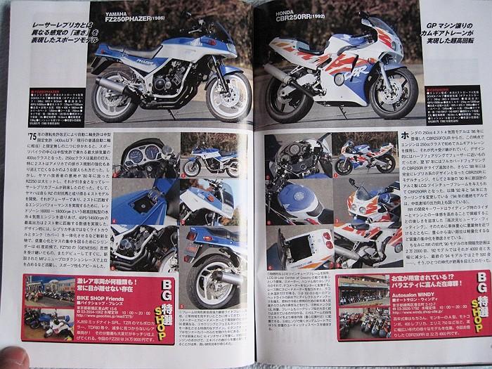 IMG_0004-s_20110219181349.jpg