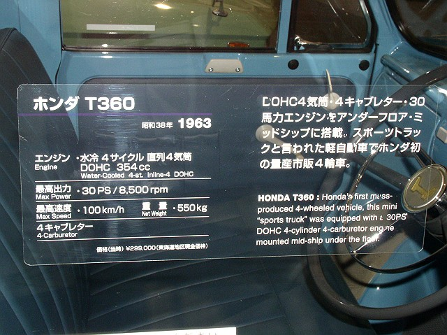 P6040009-s.jpg