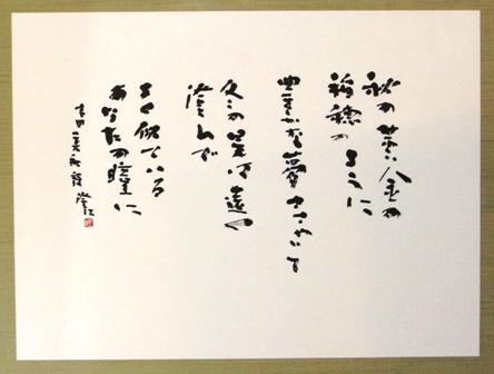 游心会展0221