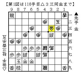 2010-01-11a.jpg