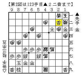 2010-01-11b.jpg