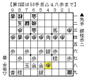 2010-01-27b.jpg