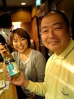 wine091118.jpg