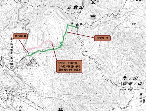 氷ノ山(2万5千分の1)