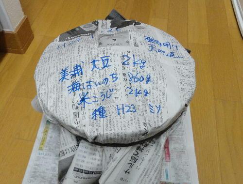 96_20120131183324.jpg