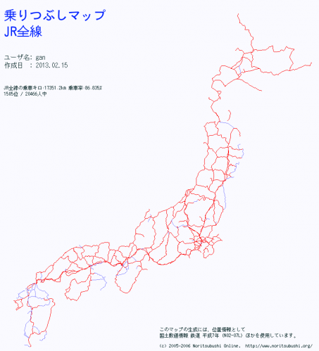 map_20130215004307.png