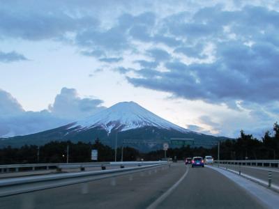 富士山が大きい