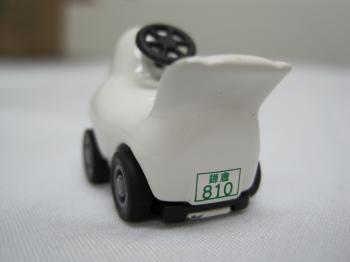 ハトカー4