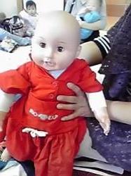bebima2.jpg