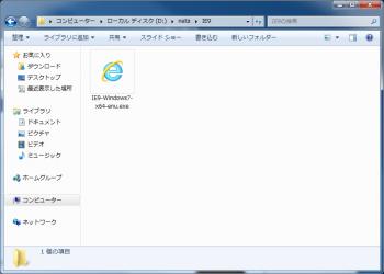 Internet_Explorer9_002.png