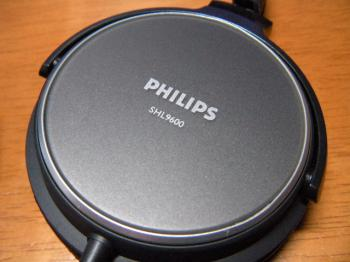 PHILIPS_SHL9600_005.jpg