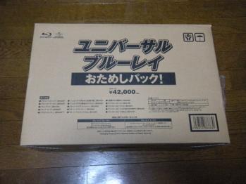 UNIVERSAL_Blu-ray_box_000.jpg