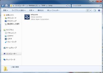 jump2011_no15_free_004.png