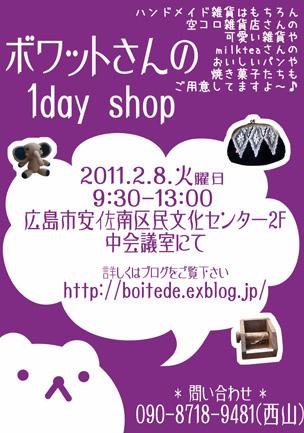 2011-2-8-web.jpg