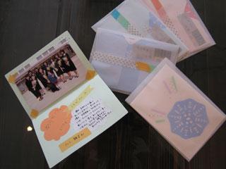 thankscard-002