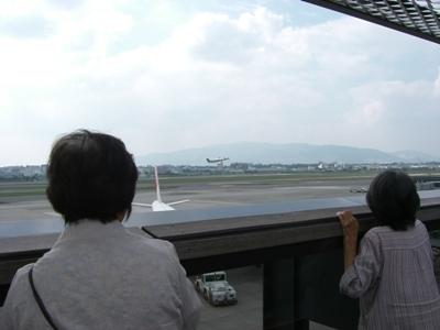 伊丹空港?