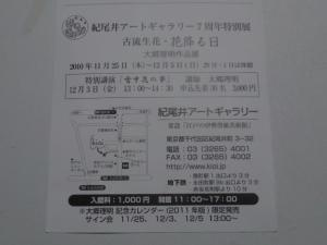 SH3I0417.jpg