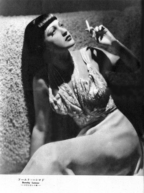 DorothyLamour1939