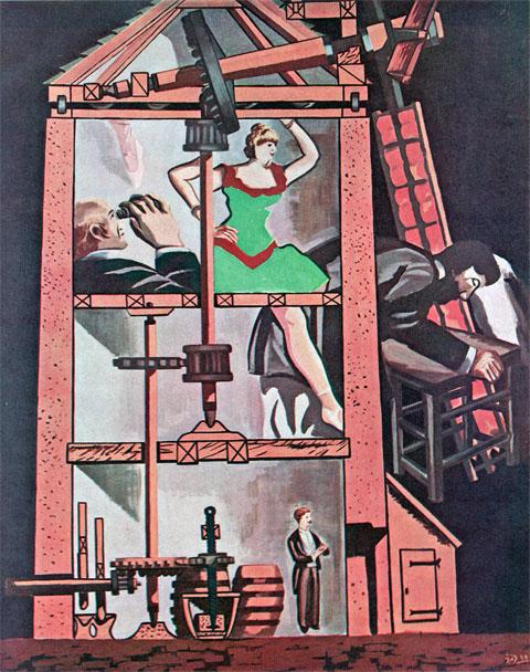 風車(1931)福澤一郎
