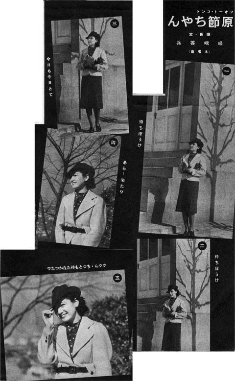 原節子1939