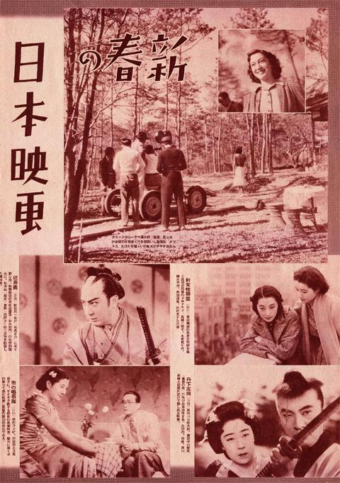 新春映画1939