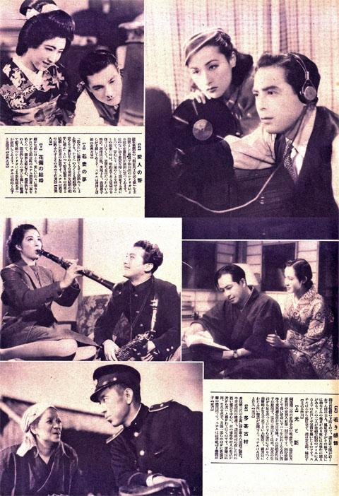 昭和15年新春日本映画